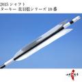 ターキー 美羽根シリーズ 10番 2015シャフト 6本組【D-1575】