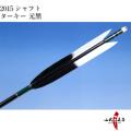 ターキー 元黒 2015シャフト 6本組【D-961】