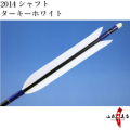 ターキー ホワイト 2014シャフト 6本組【D-988】
