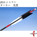 ターキー 先黒 2014シャフト 6本組【D-989】