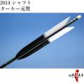 ターキー 元黒 2014シャフト 6本組【D-990】