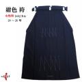 紺袴 トロピカル 女子用  20~26号【H-070】