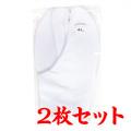 【足袋セット】一重ネル裏 冬用足袋 4枚コハゼ 2枚セット【SS-28】