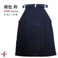 紺袴 トロピカル 女子用 大26.5~28号【H-224】