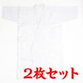 【上着セット】冬用ネル付き上着 S〜2Lサイズ 2枚セット【SS-40】