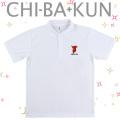 チーバくんポロシャツ/ホワイト
