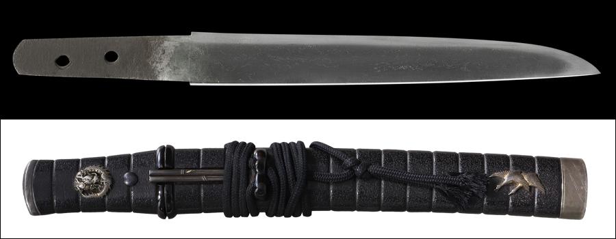【売約済】商品番号:L-761 短刀 (茎棟銘)駿府安西住繁昌 拵え付き