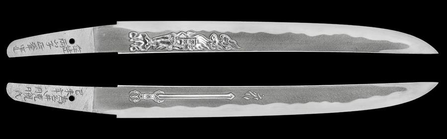 商品番号:N-410 短刀 傘笠両山子正峯作之 己未年八月日(昭和五十四年) (茎棟)仙秀彫之 人間国宝