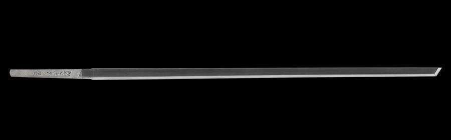 【売約済】 商品番号:V-1782 直刀 (太刀銘)両山子正峯作之 人間国宝
