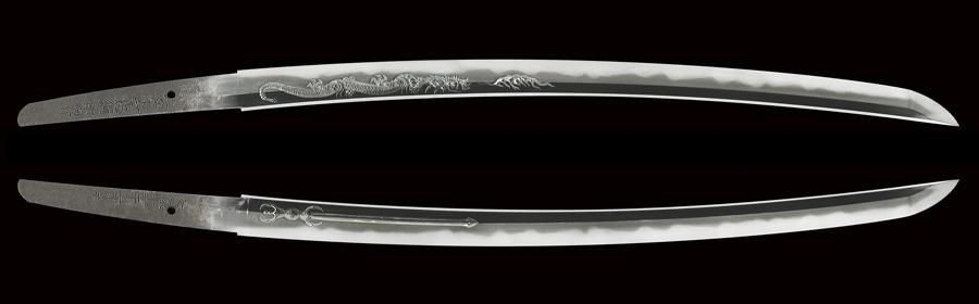 商品番号:V-1902 脇差し 一竿子忠綱 彫同作 元禄十一年二月 第三十四回重要刀剣指定品