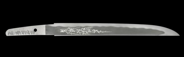 商品番号:L-277 短刀 傘笠正峯作之 人間国宝