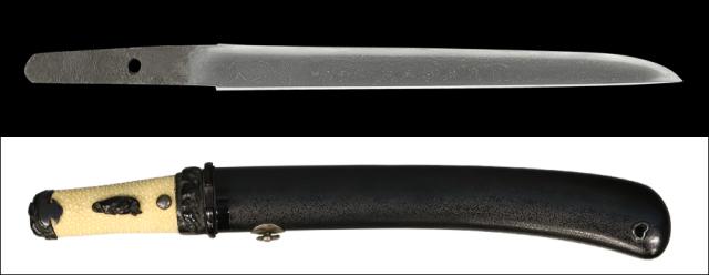 商品番号:N-059 短刀 月山 保存刀剣鑑定書付き 拵え入り