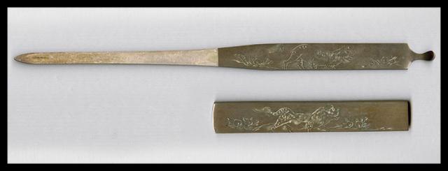 商品番号:T-140 二所 獅子図 銘:鯉城住 良鐘(花押) 保存刀装具鑑定書付