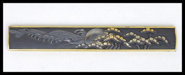 商品番号:T-164 鍔:三つ巴透図 保存刀装具鑑定書付