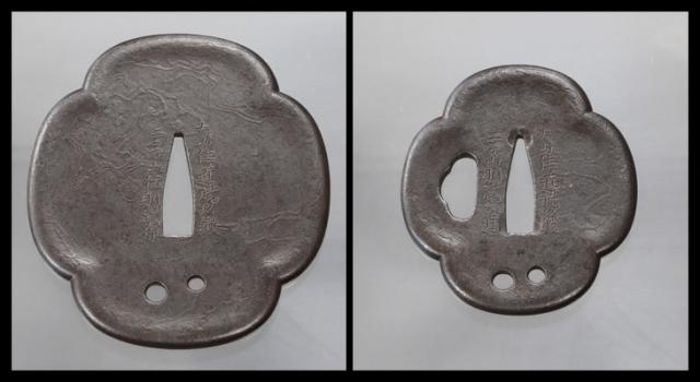 商品番号:T-305 大小鍔:水玉透図 保存刀装具鑑定書付