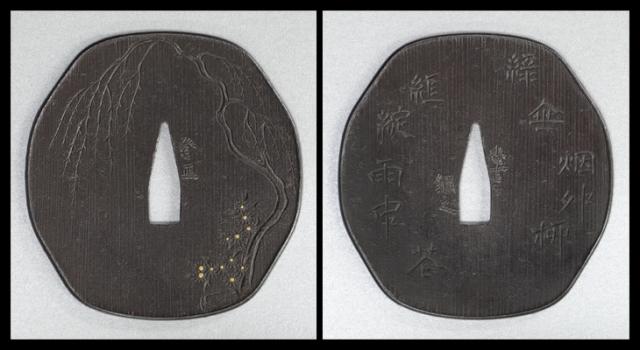 商品番号:T-434 鍔:柳に花の図 表銘・登正 裏・忠吉鍛之