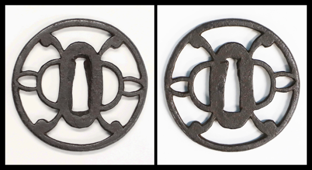 商品番号:T-657 鍔:蕨手透図 伝金山で保存刀装具鑑定書付