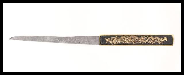 商品番号:T-668 小柄小刀付