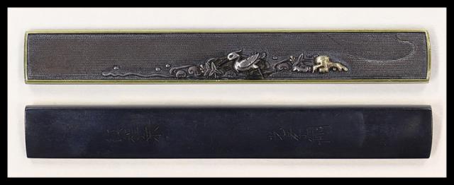 【商談中】商品番号:T-788 小柄:鷺の図 紋程乗 光孝花押 保存刀装具鑑定書付