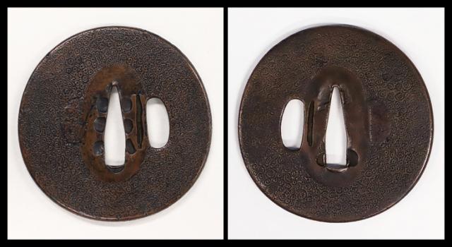 【売約済】 商品番号:T-796 鍔:渦巻模様図 古金工として保存刀装具鑑定書付