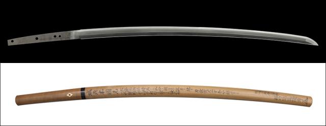 商品番号:V-1581 刀 来国光(無銘) 第六十二回重要刀剣指定品 探山先生鞘書き有り