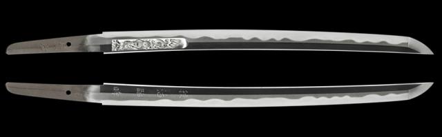 商品番号:V-1779 脇差し 繁慶 特別保存刀剣鑑定書付き