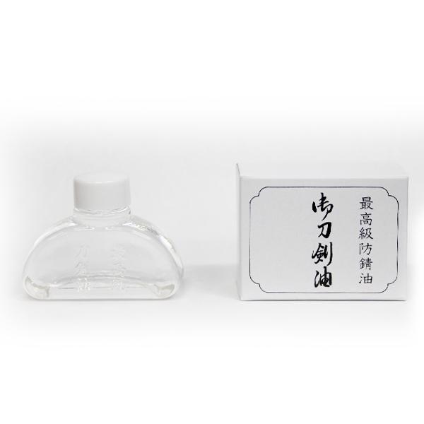 刀剣油(小)