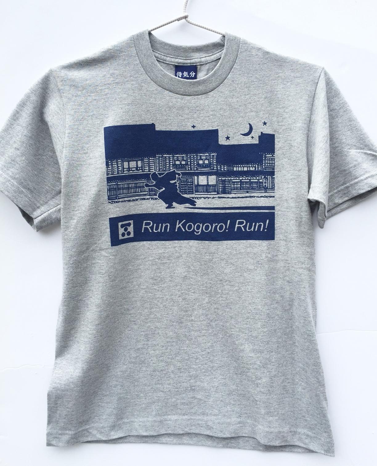 Run Kogoro! Run! 長州藩士 桂小五郎Tシャツ