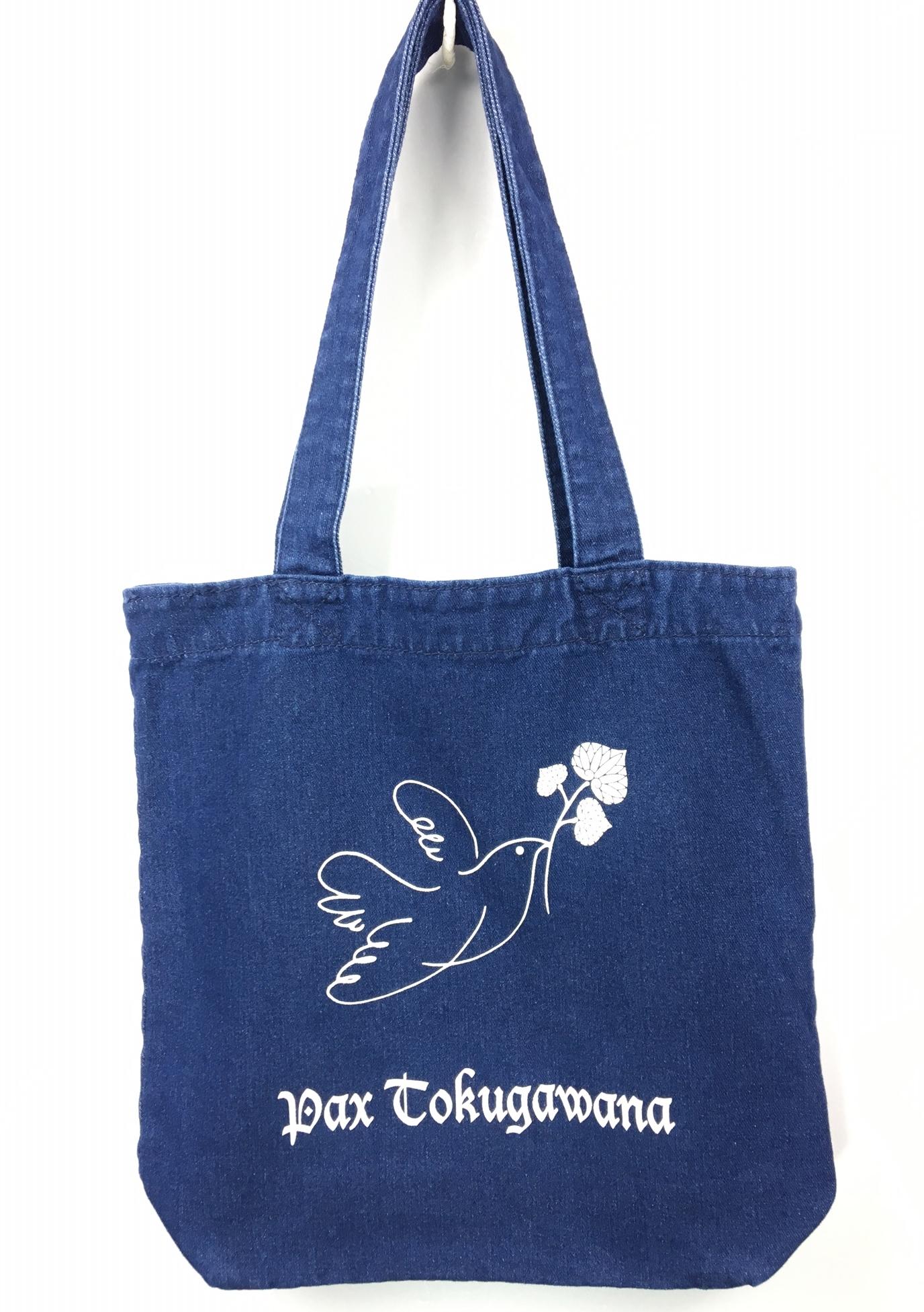 パックストクガワーナ(徳川の平和)デニムトートバッグ