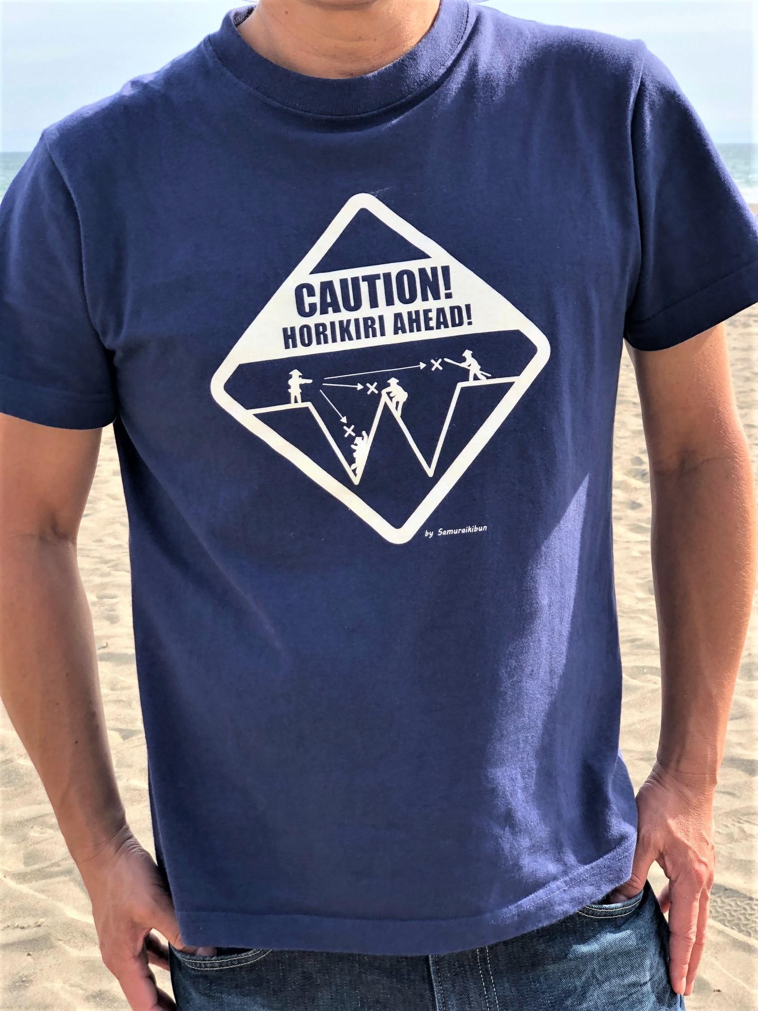 前方注意! 堀切イラストTシャツ