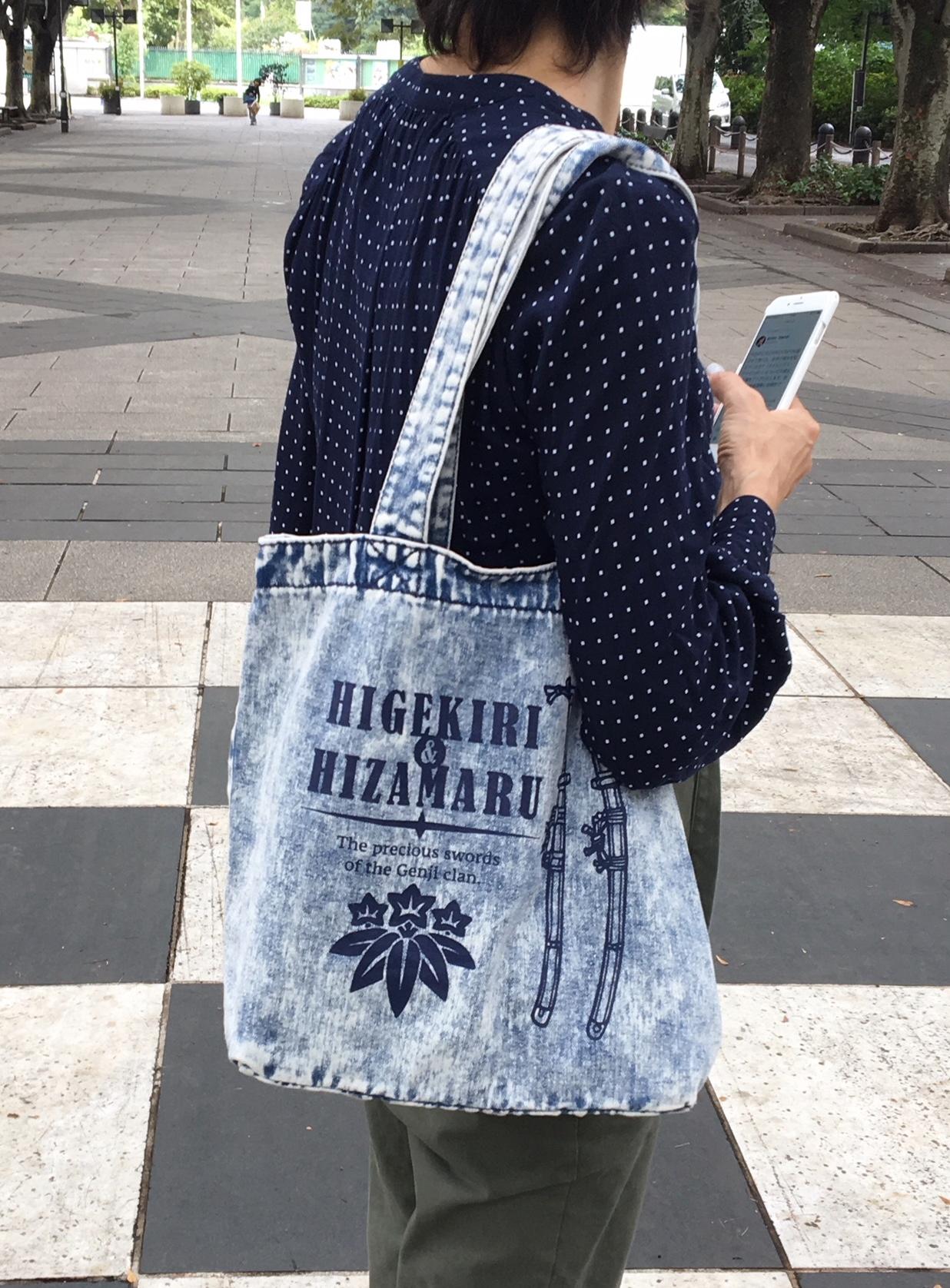 源氏の宝刀 髭切・膝丸デニムトートバッグ レギュラーサイズ