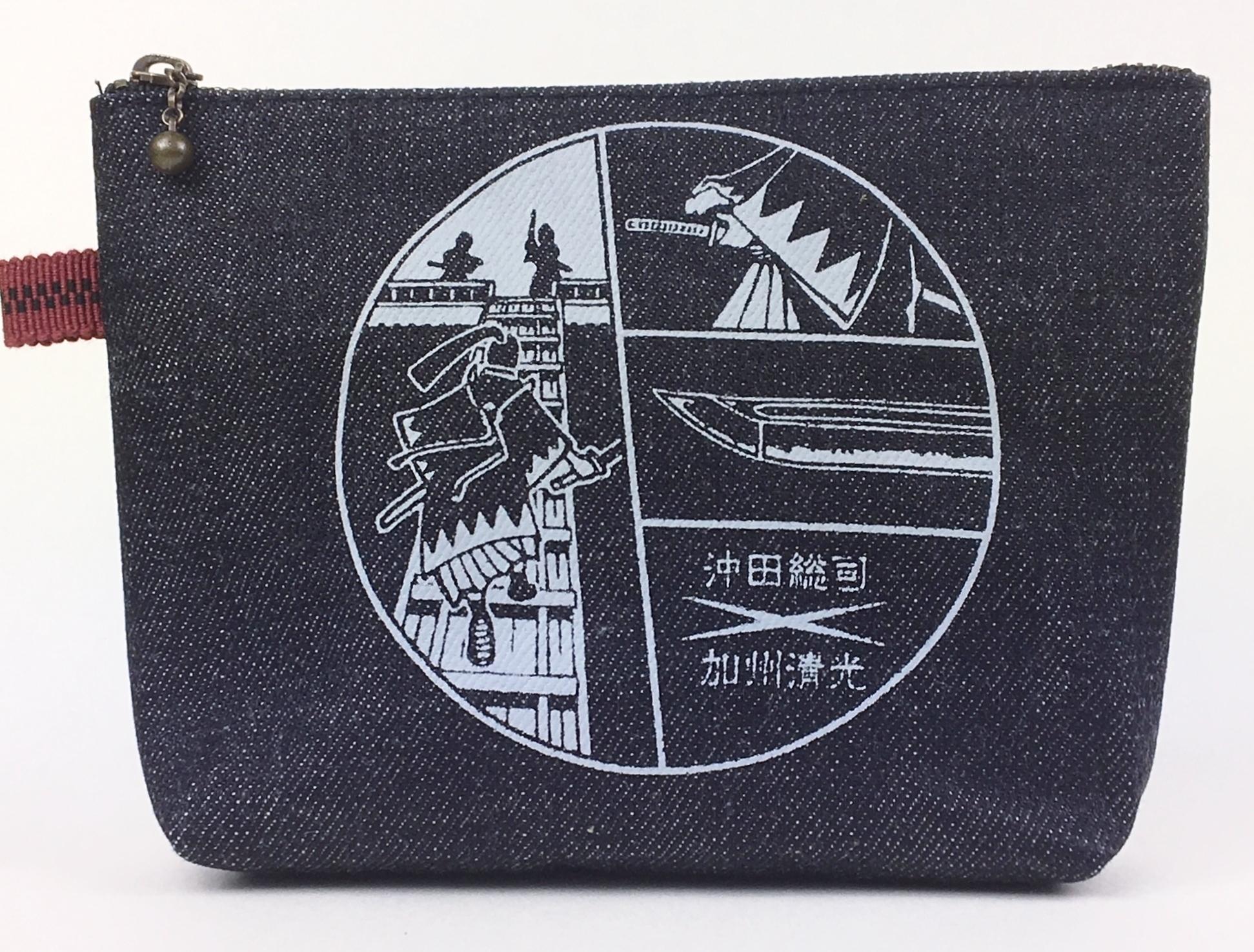 沖田総司・加州清光デニムポーチ