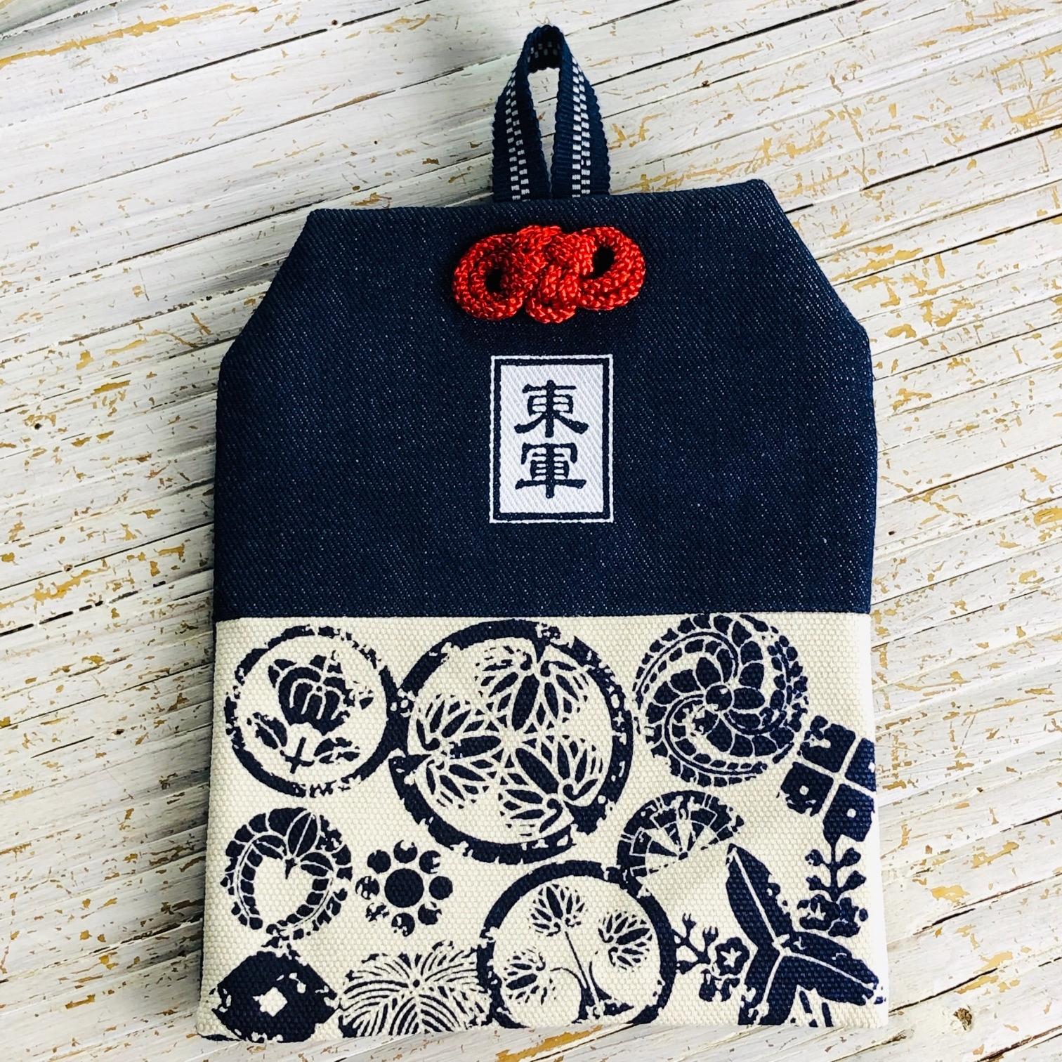 関ヶ原合戦 東軍家紋お守り型ポーチ