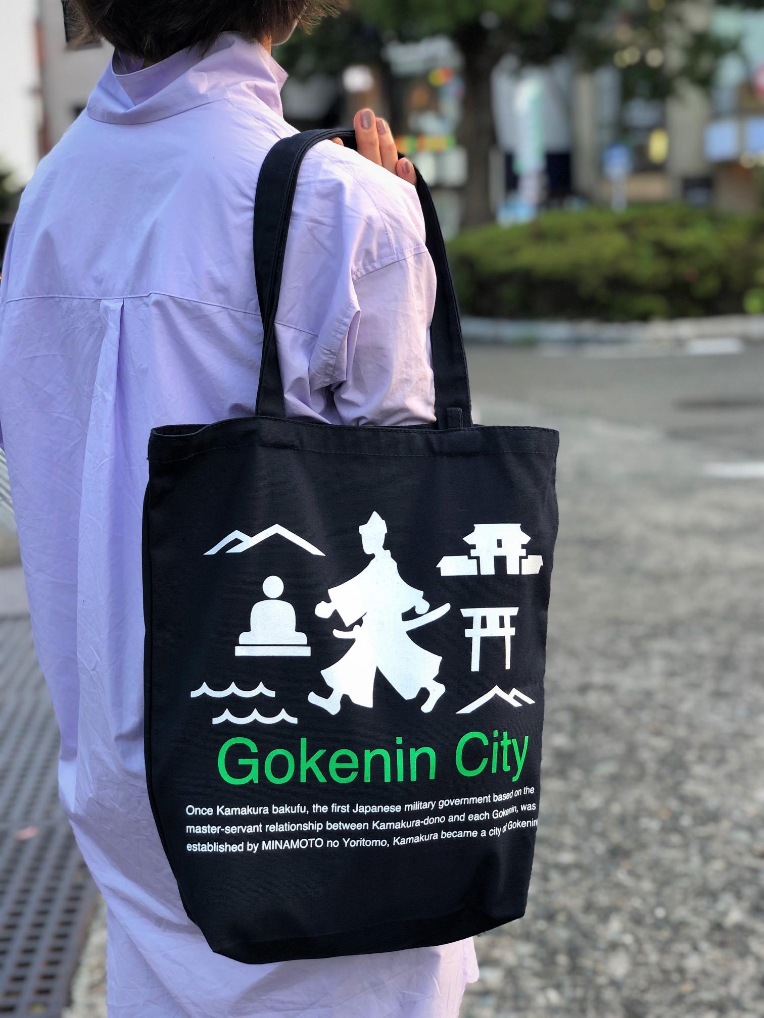 御家人たちの町 鎌倉トートバッグ