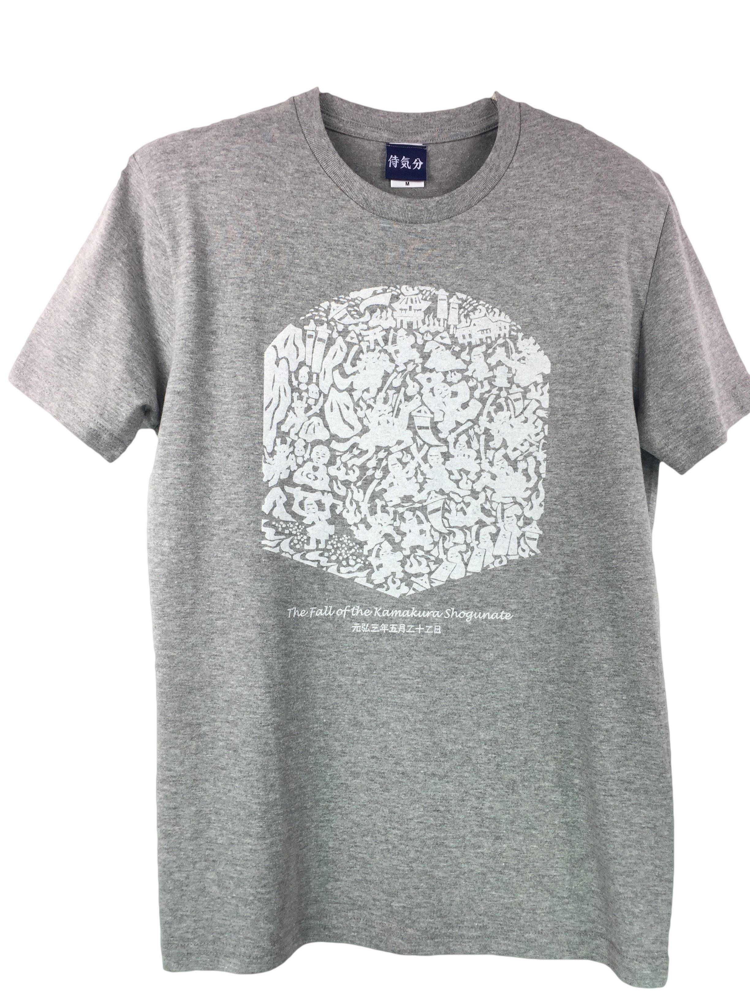 鎌倉幕府滅亡Tシャツ