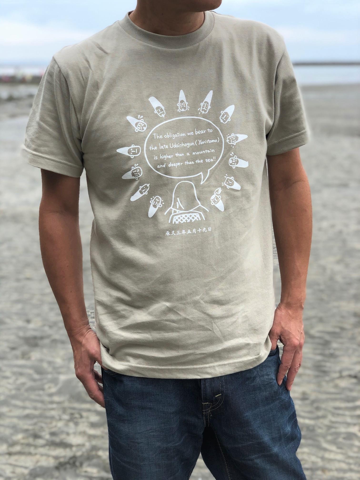 承久の乱 北条政子の演説Tシャツ