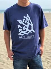 鶴翼の陣Tシャツ 侍気分戦国グッズ