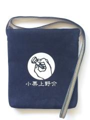小栗上野介デニムショルダーポーチ 一本のネジ