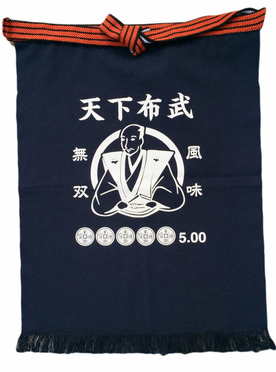 ☆粋な酒屋さん風帆前掛け☆天下布武 織田信長プリント☆当店オリジナル商品