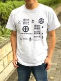 島津の退き口Tシャツ Pride of Shimazu