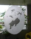 [新撰組 沖田総司 和紙デコシート大サイズ] 越前和紙窓ガラスシール