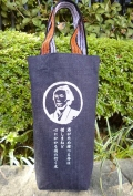 坂本龍馬 酒・ワインバッグ