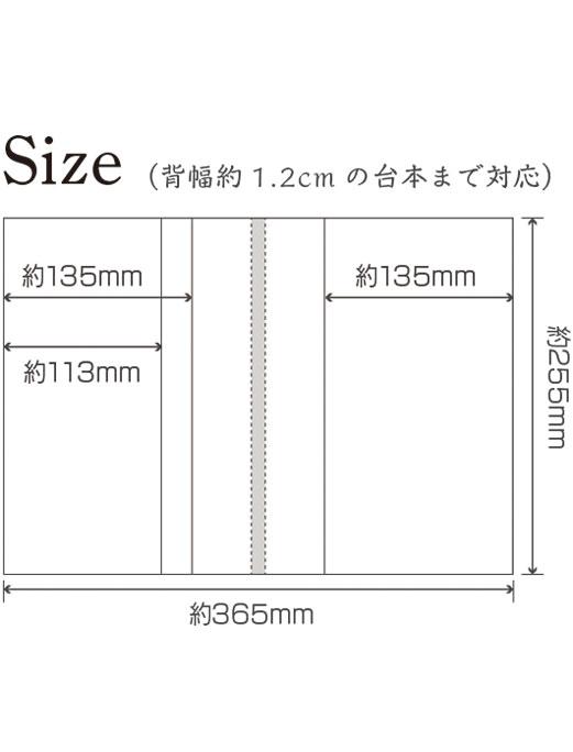 商品紹介_和紙サイズ