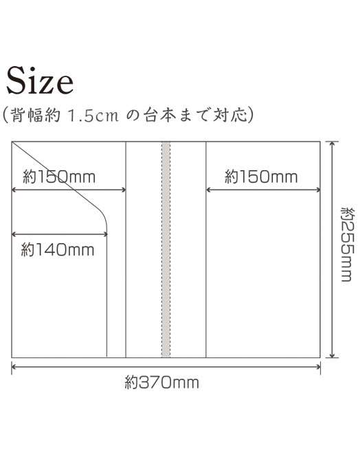商品紹介_ビニールサイズ