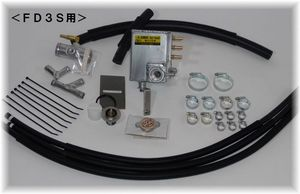 RX-7 FD3S用スーパー冷却銀次郎
