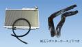 RX−8後期型スーパー冷却銀次郎専用大容量ラヂエター(MT車用)