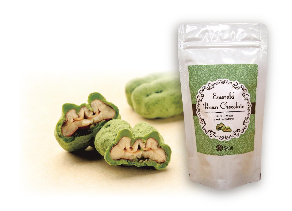 ペカンナッツチョコ(オーガニック抹茶) Emerald Pecan Chocolate(エメラルドぺカンチョコレート)