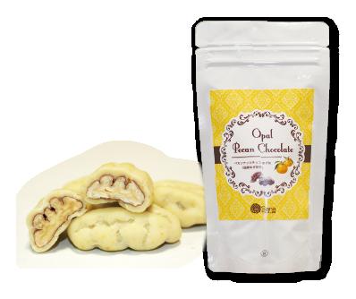 ペカンナッツチョコ(柚子) Opal Pecan Chocolate(オパールぺカンチョコレート)