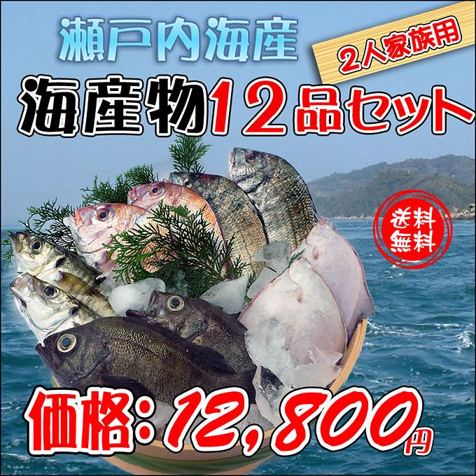 【西日本の鮮魚】濱田鮮魚店がお勧めする通販鮮魚♪