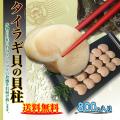 瀬戸内海産のタイラギ貝の貝柱